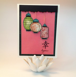 New card up in the shop celebrating Chinese New Year also known as Spring Festival.
